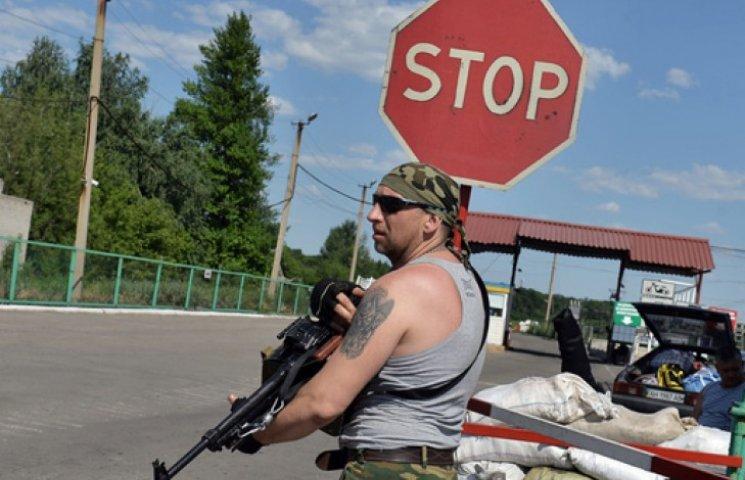 Кордон України запропоновано взяти під міжнародний контроль, а «ДНР» - проти