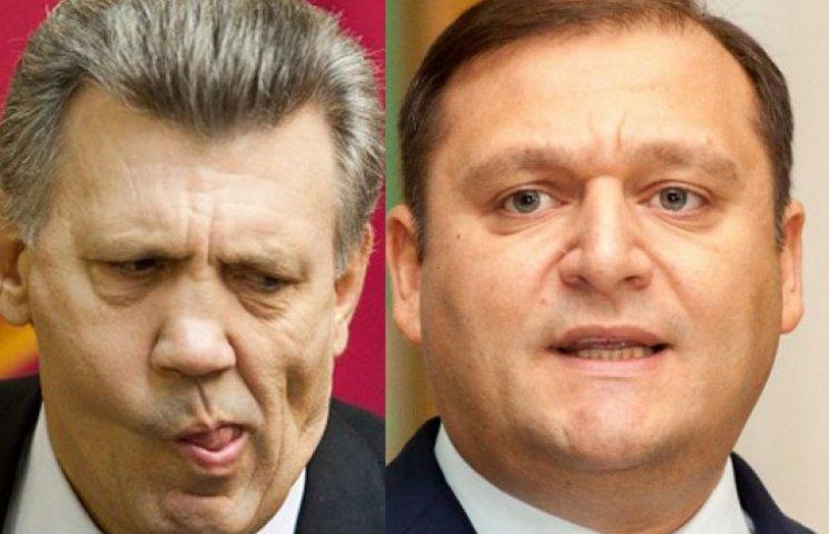 Ківалов і Добкін стали фігурантами кримінальних проваджень за фактами підкупу виборців
