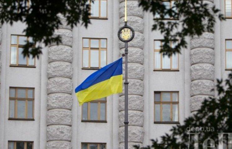 Кабмін пообіцяв через місяць представити План відновлення України