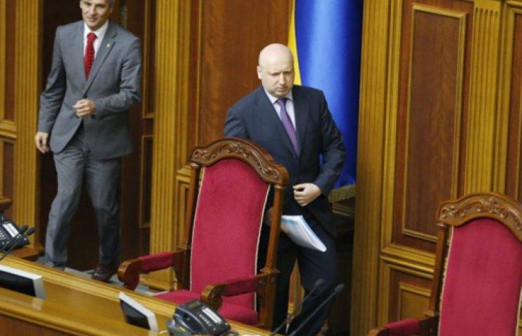 Турчинов закрив останнє засідання Ради VII скликання
