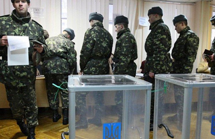 Рада не дала бойцам АТО права голосовать по месту прохождения службы