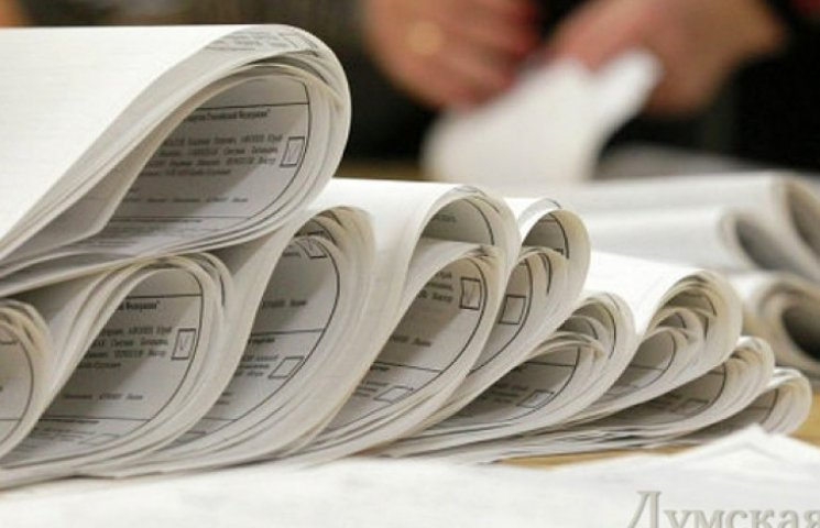 Избирательные бюллетени будут перевозить в «антитеррористических» пакетах