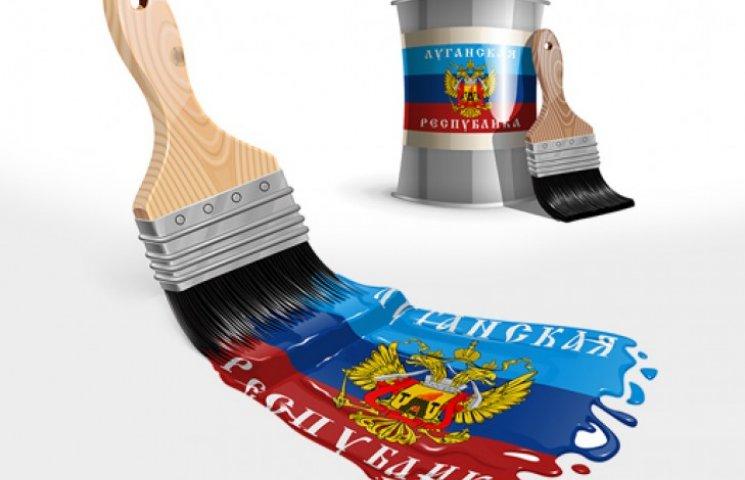 У «ЛНР» заявили про створення банків та введення «соціальних карток»