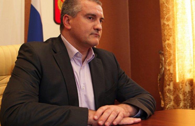 Аксенов рассказал, что будет с бывшими украинскими госдачами