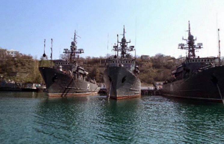 Оккупанты Крыма переделили украинские военные корабли