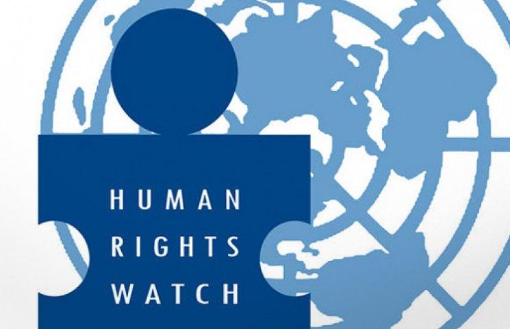 В МИДе заявили, что Human Rights стала орудием пропаганды террористов