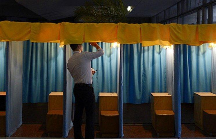 Названо найнебезпечніші території під час виборів