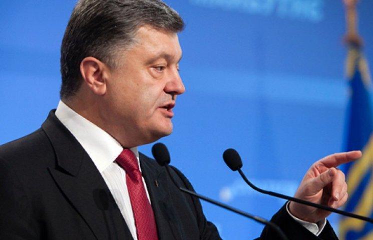 Порошенко подписал закон, позволяющий заочно судить Януковича и Ко