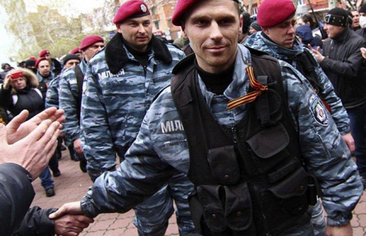 За госизмену будут судить 47 бывших правоохранителей и военных
