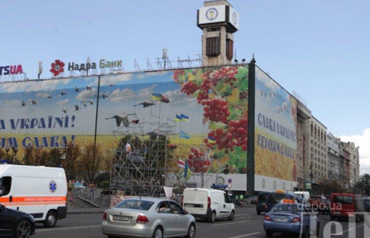 Реконструкция Дома профсоюзов в Киеве остановлена, так и не начавшись