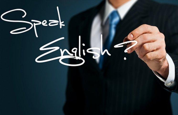 Сотрудники Администрации Порошенко будут штудировать английский