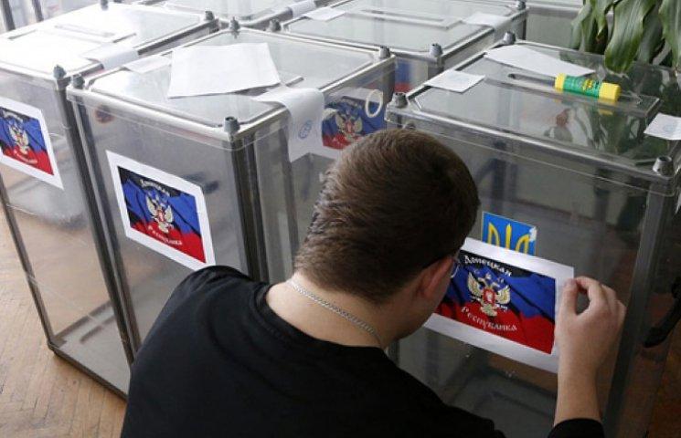 Майже 5 млн українців не зможуть проголосувати на виборах - ОПОРА