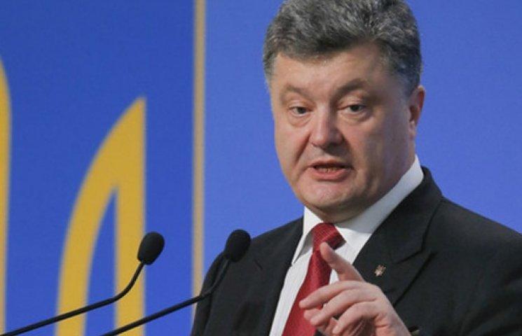 Завтра Порошенко поставит вопрос об отмене депутатской неприкосновенности