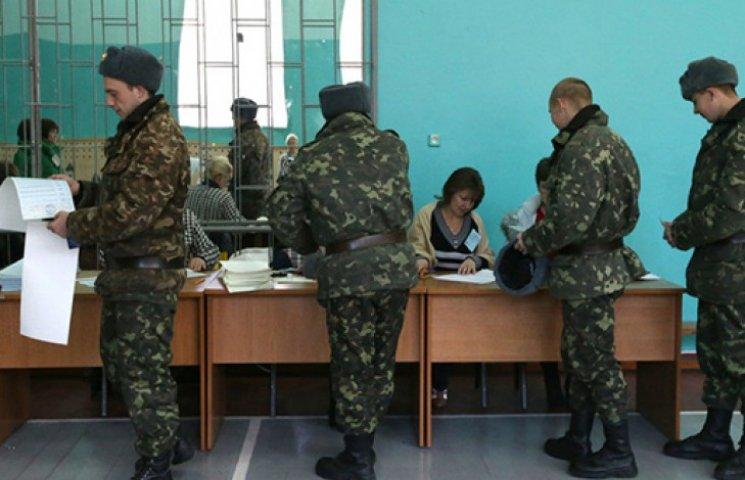 Українські «строковики» проголосували тільки по одному бюлетеню