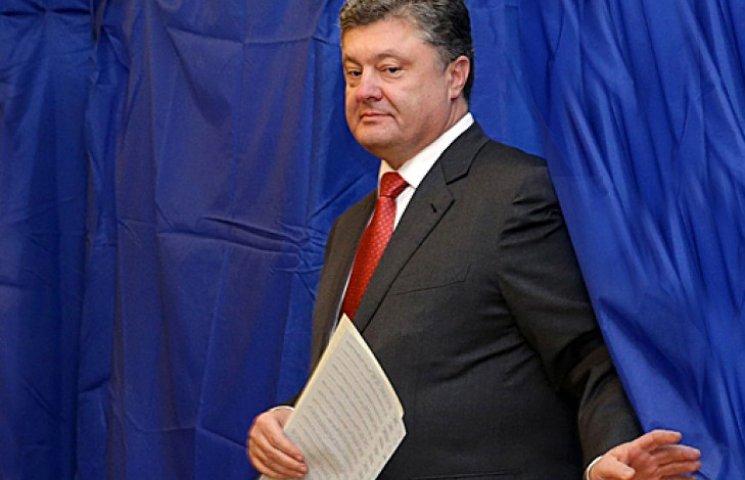 У Порошенко довольны результатами выборов и готовы к сотрудничеству с другими