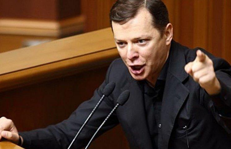 Ляшко недоволен результатами и во всем винит канал Коломойского