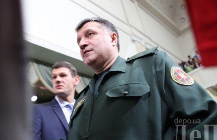 Милиция ведет задержание главы киевского окружкома №217