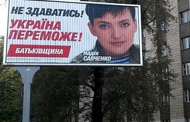 России придется отпустить нардепа Савченко