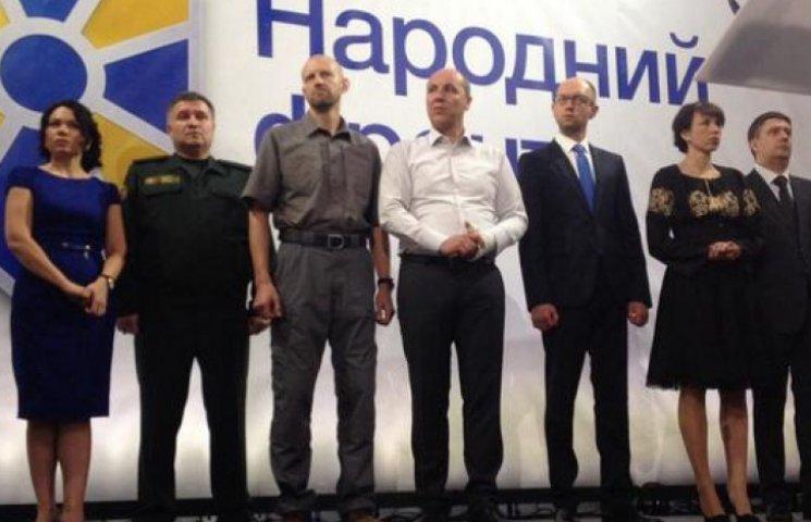 Обработано 21% бюллетеней: «Народный фронт» опережает партию Порошенко