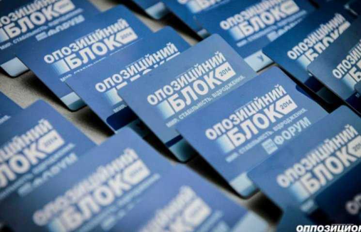 «Оппоблок» на выборах: «похороны» в Тернополе и победа в Славянске