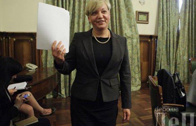 Гонтарева подпишется на банкнотах номиналом 1 и 200 гривен