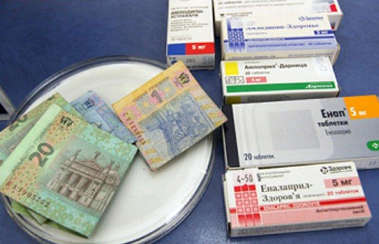 В МОЗ придумали, как сбить цены на лекарства