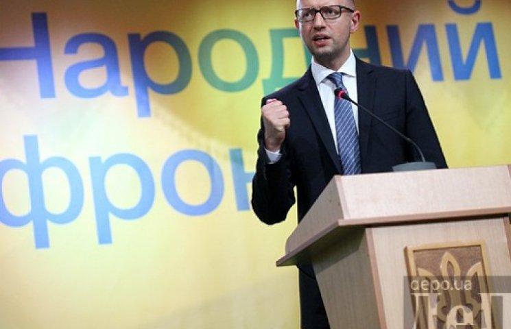 «Народный фронт» настаивает на своем проекте коалиционного соглашения