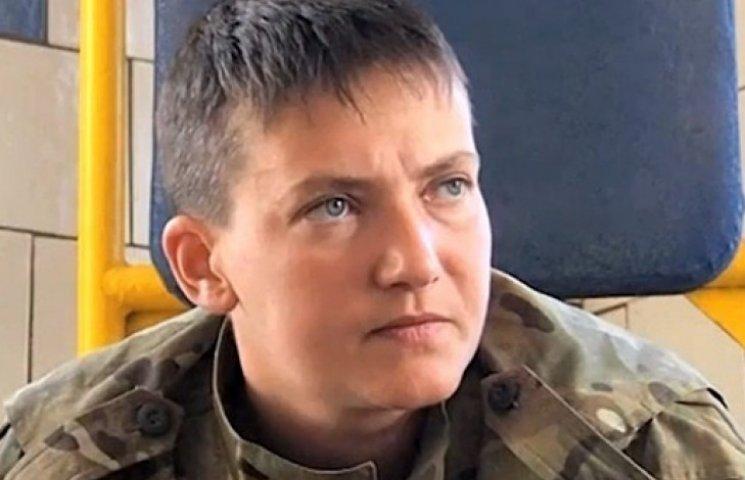 Савченко назвала имя своего похитителя