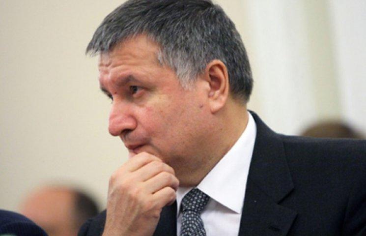 Аваков люстрував вісім генералів і 83 працівника МВС