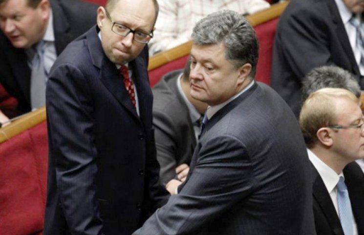 Порошенко и Яценюк сцепились за портфели