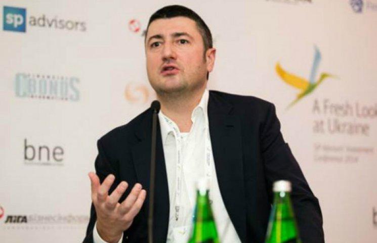 Украина сможет увеличить влияние на Кита…