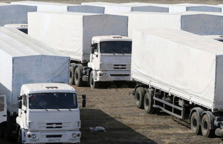Россия прислала в Киев ноту о четвертом гуманитарном конвое на Донбасс