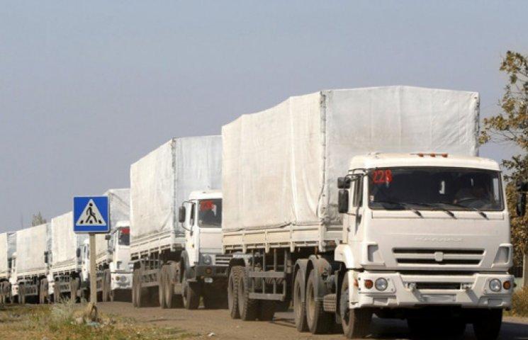 Очередная путинская «гуманитарка» прибыла в Ростовскую область