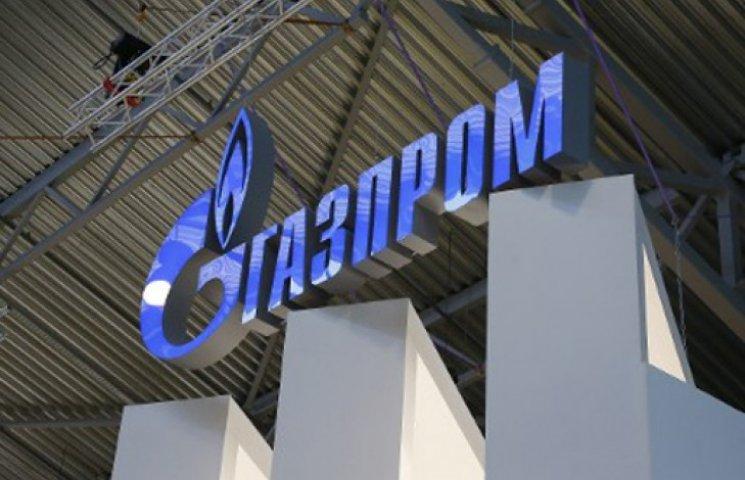 «Газпром» покинув переговори з Україною та ЄС