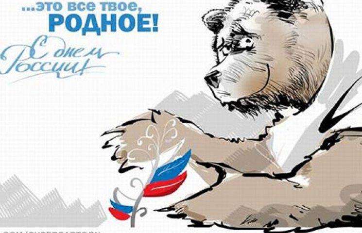 Смех сквозь слезы: Путин стал героем патриотических карикатур