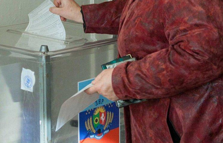 В «ЛНР» уже начали голосовать на «выборах»