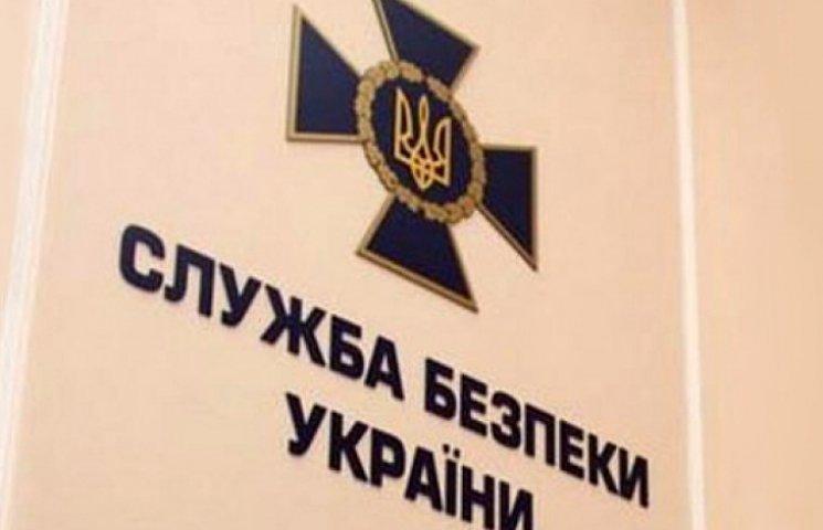 СБУ объявила в розыск экс-министра финансов и экс-главу «Укртелекома»