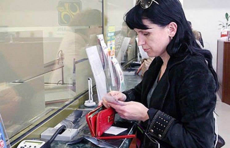 Оплатити комуналку за жителів Донецької області пропонують їхнім родичам