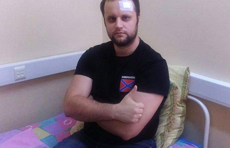 Хворий на голову Губарєв готується до втечі з лікарні