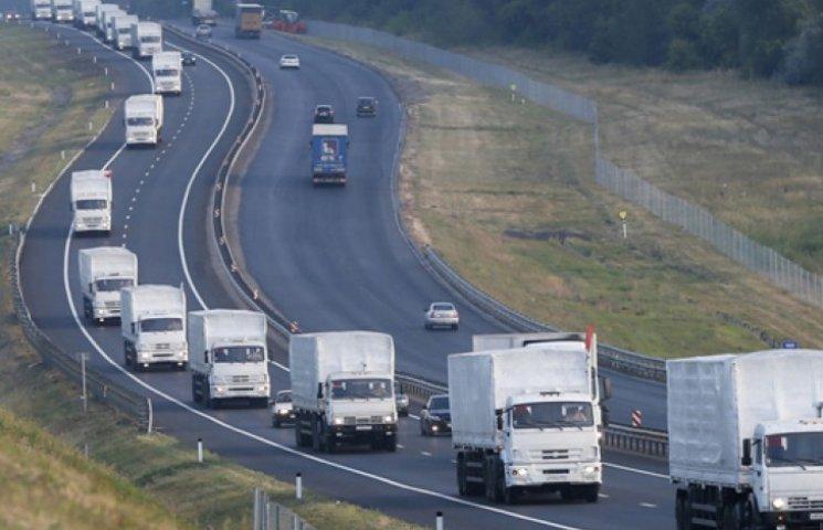 Путинский конвой с «гуманитаркой» вторгся в Украину