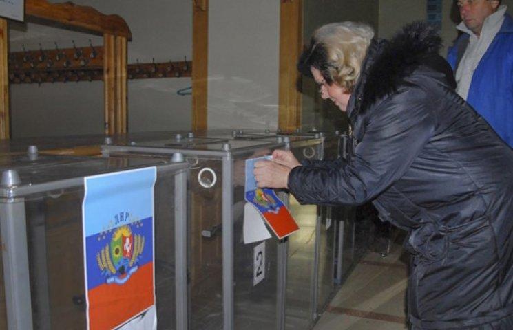 Плебисцит террористов и законные выборы на Донбассе. Сравнительная характеристика