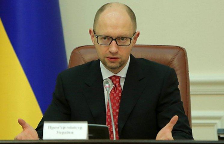 Яценюк хочет перекрыть боевикам газ