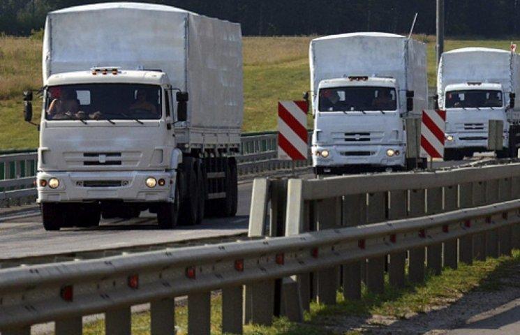 В СНБО рассказали, как гуманитарный конвой из РФ въехал в Украину