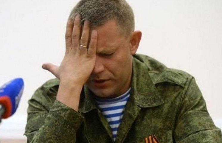 Ватажок «ДНР» відрікся від страшилки про масові поховання жінок