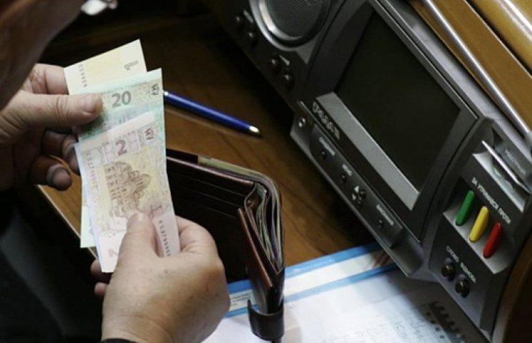 Глас народа: какой должна быть зарплата у нардепов