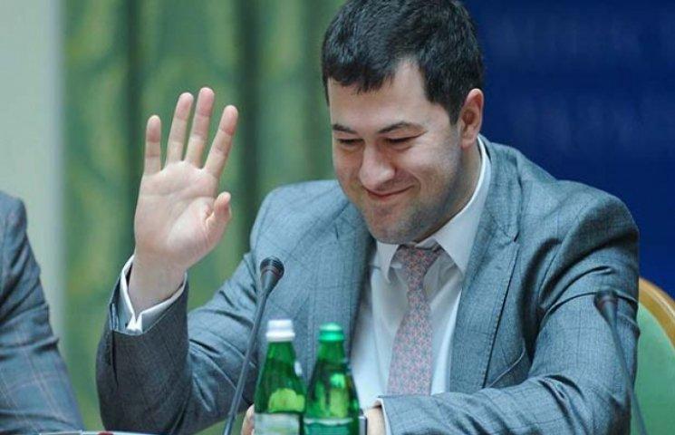 """Головний фіскал Насіров тролить Саакашвілі у """"Фейсбуці"""""""