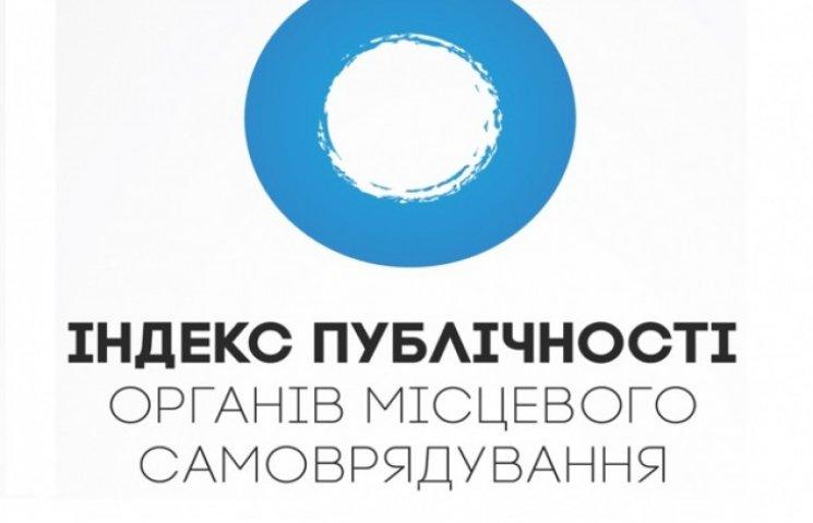 Хмельницька і Ужгородська міськради - серед аутсайдерів в питаннях публічності