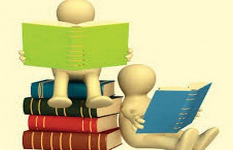 Хмельницькі бібліотеки вретє стали кращими в Україні