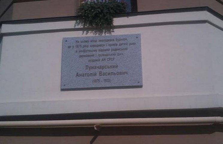 Полтавські активісти пропонують перейменувати майже 100 вулиць