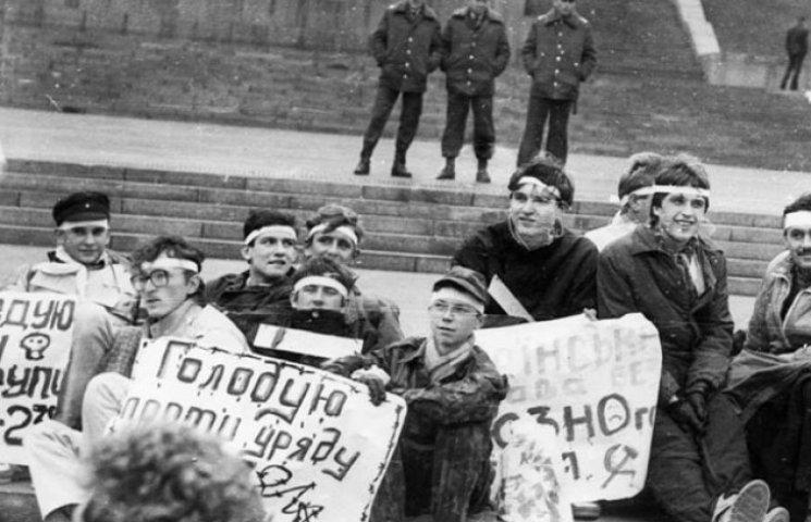 """Герої """"Революції на граніті"""" 25 років потому"""